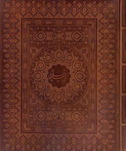 کتاب رباعیات خیام نفیس نشر سخن